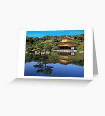 Kinkakuji Greeting Card