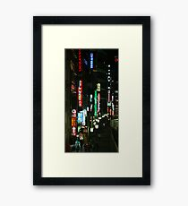Android's Dream Framed Print