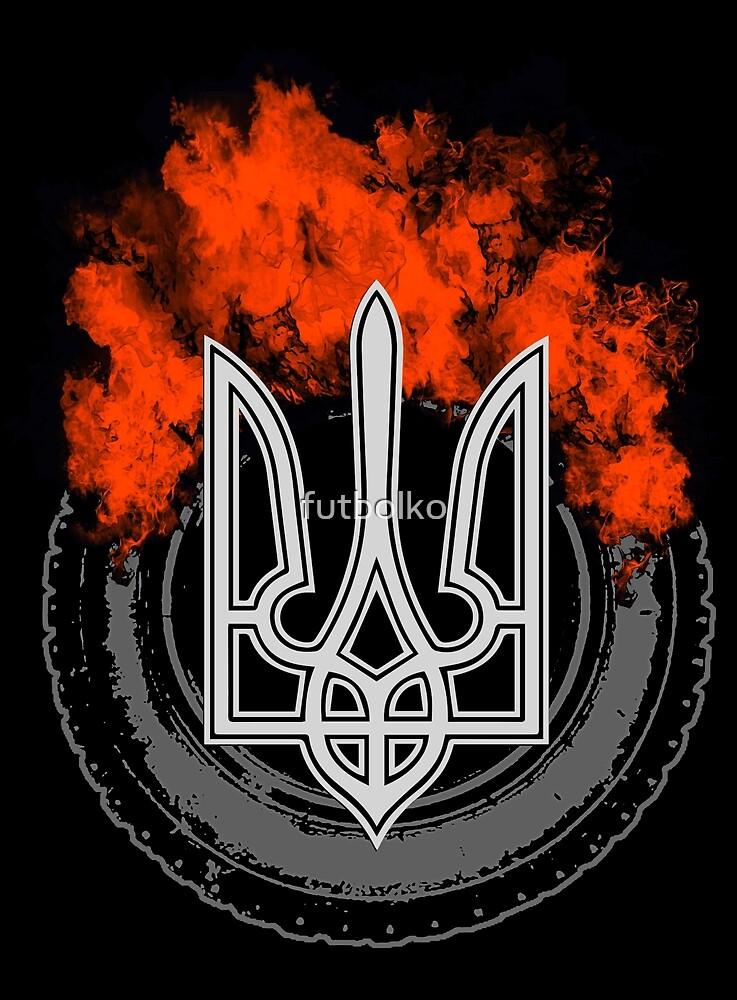 Ukrainian Tryzub by futbolko