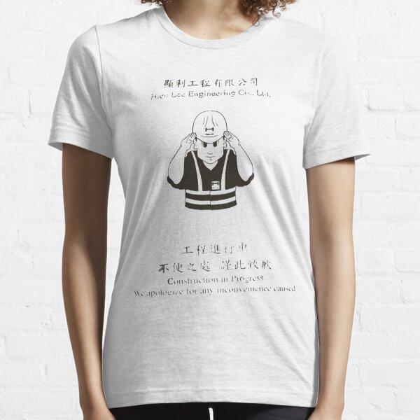 Hien Lee Construction Company Essential T-Shirt