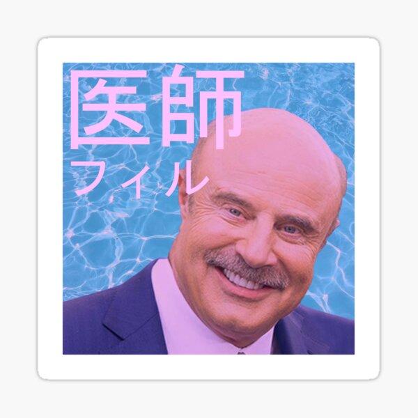 Dr. Vaporwave Sticker