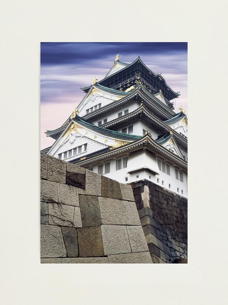 Osaka Castle Osakajo Japan Cultural And Historic Landmark Art Photo Print Photographic Print By Awenartprints Redbubble