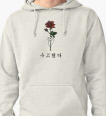 수고했다 You've done Well #RosesForJonghyun Pullover Hoodie