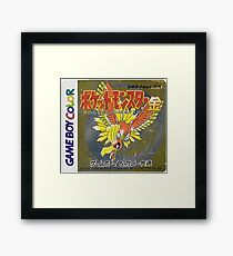 Pokemon Gold  Framed Print