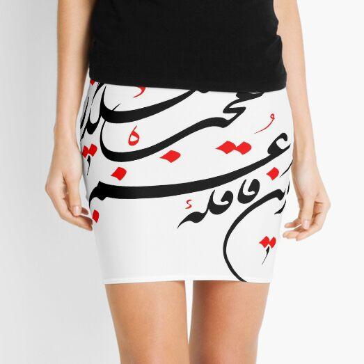 Persian Calligraphy (Life & Time) Mini Skirt