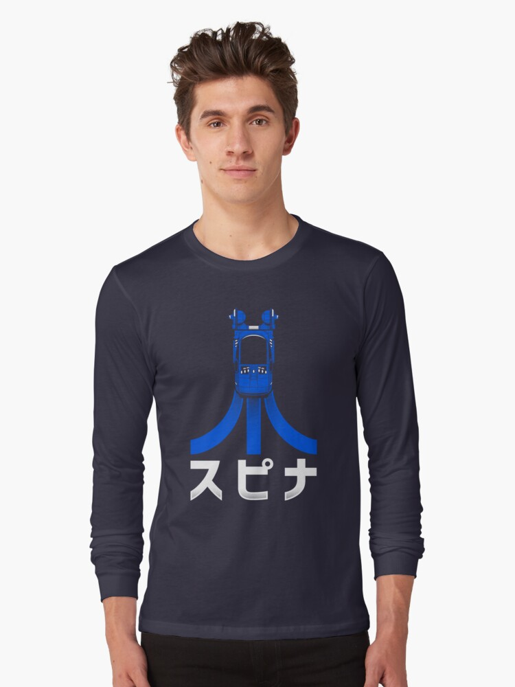 Spinner Purge Long Sleeve T-Shirt Front