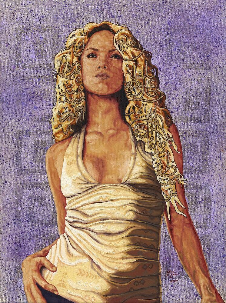 """""""Shakira"""" by Max  Marin"""