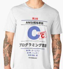 Ansi C Programming Book Japanese Men's Premium T-Shirt