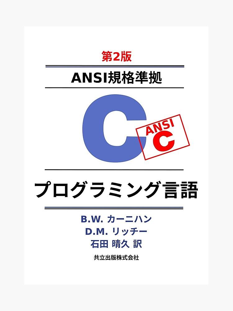 Pic C Programming Book