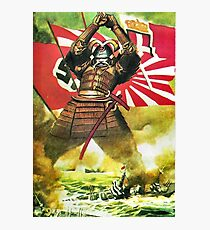 Japanese Propaganda Poster : WW2 World War 2 : WWII  Photographic Print