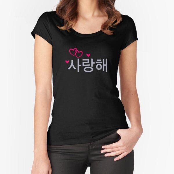 Saranghae Kpop Kdrama Korean I Love You Seoul Korea Shirt Fitted Scoop T-Shirt