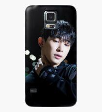 Funda/vinilo para Samsung Galaxy Monsta X - Wonho
