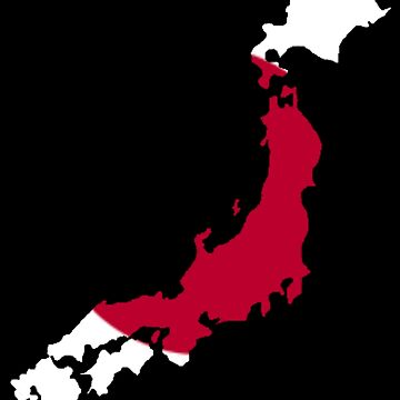 Japan  by raybound420