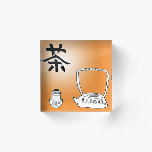 Chinese Tea Doodles 1  Acrylic Block