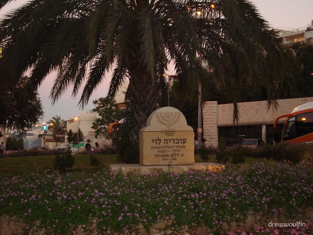 Jerusalem by drewwoulfin
