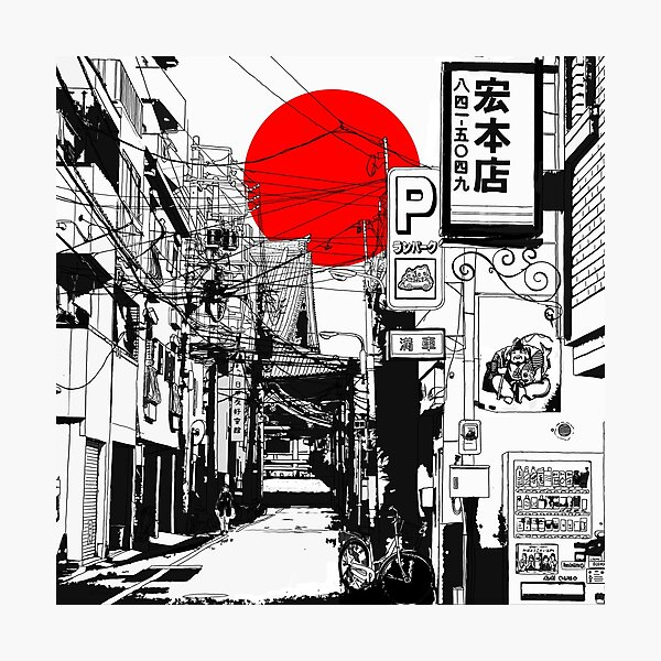 Tokyo street sunrise Photographic Print