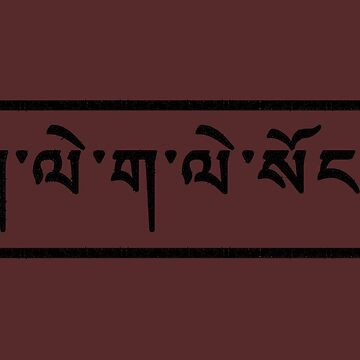 Tibetan Script by footloosefabric