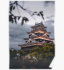 Hiroshima, Japan Poster