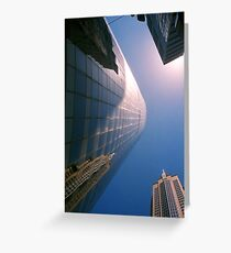 Big City Skyline.......doubled Sydney CBD Greeting Card