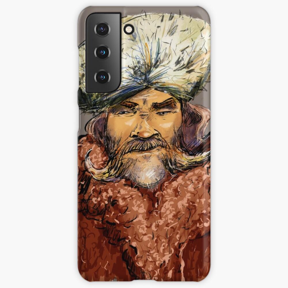Mountain Man Case & Skin for Samsung Galaxy