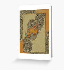 Orange - The Qalam Series Greeting Card