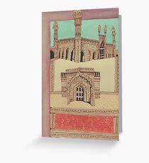 Enter - The Qalam Series Greeting Card