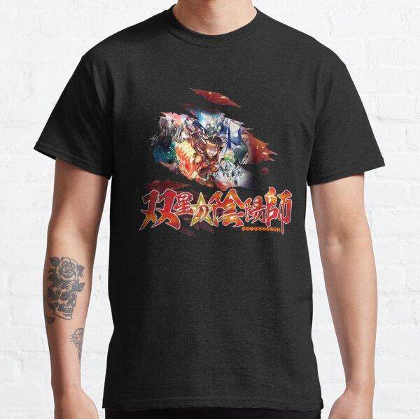Twin Star Exorcists - Sousei no Onmyouji Classic T-Shirt