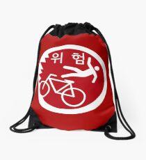 Korea Bike Caution Stylized Drawstring Bag