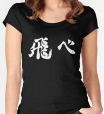 Fly (飛べ) - Haikyuu!! (White) Women's Fitted Scoop T-Shirt