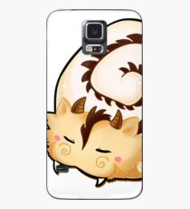 CinnaMon - 2017 Case/Skin for Samsung Galaxy