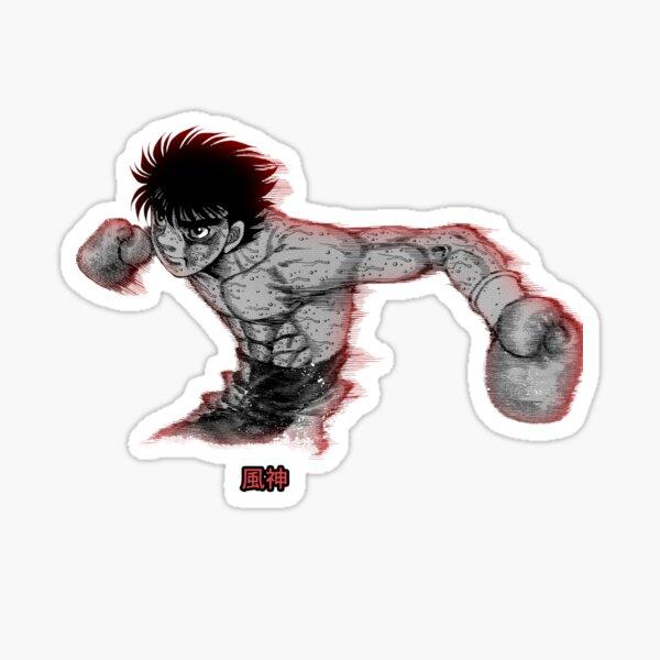 Hajime no Ippo - Wind God Sticker