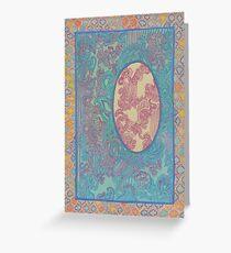 Pastel - The Qalam Series Greeting Card