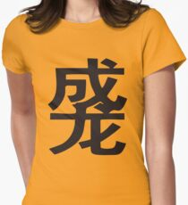 Duang Women's Fitted T-Shirt
