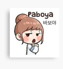 Cute korean girl - Silly sign Metal Print