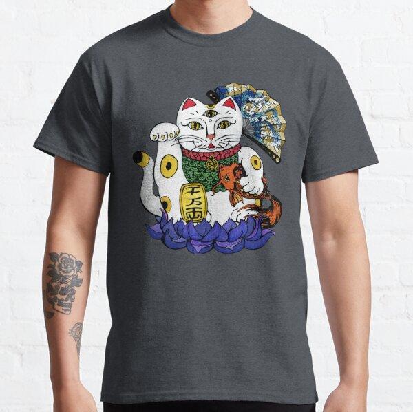 Maneki Neko: Lucky Cat Classic T-Shirt