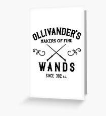 Ollivander's Wands Greeting Card