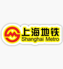 Shanghai Metro Sticker