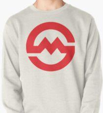 Shanghai Metro Pullover Sweatshirt