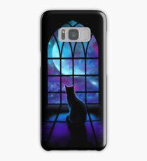 I Need Space Samsung Galaxy Case/Skin