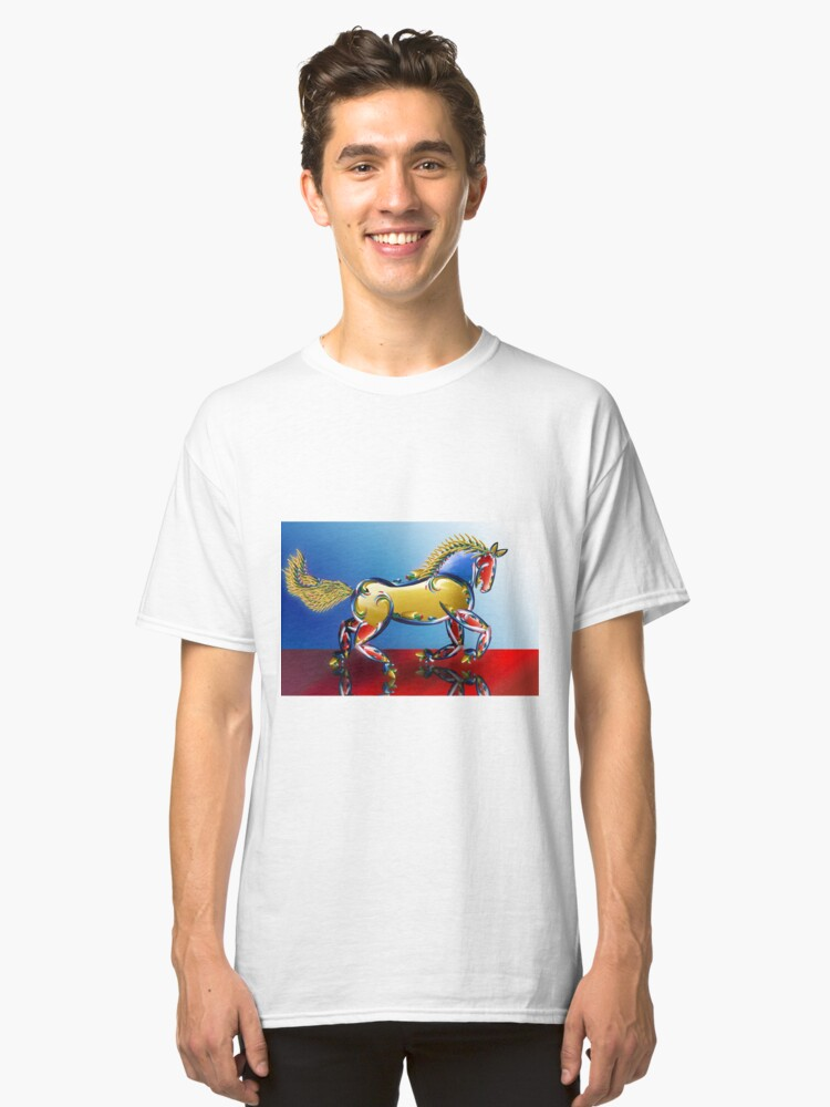 Xmas Light Horse Classic T-Shirt Front