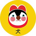 YEAR OF THE DOG HARIKO INU by HOSHI HANA