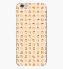 2018 - year of the dog iPhone Case