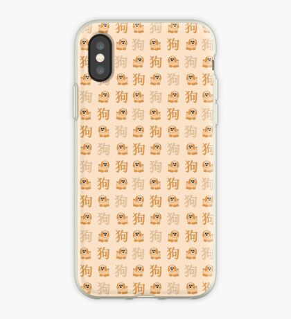 2018 - year of the dog iPhone-Hülle & Cover