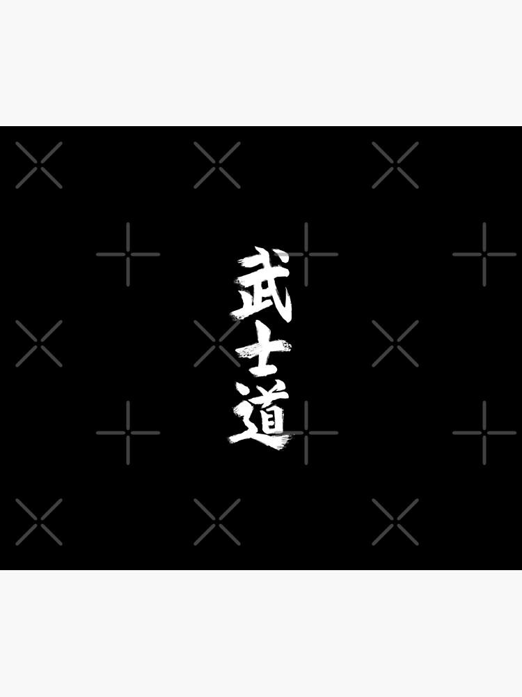 Bushido Kanji by GrizzlyGaz
