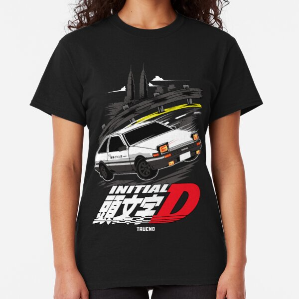 Pick Colour and Size Waitin for Parts Kids T-Shirt Gift Present Drift JDM Car
