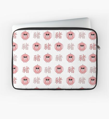 2019 - chinese year of the pig Laptoptasche