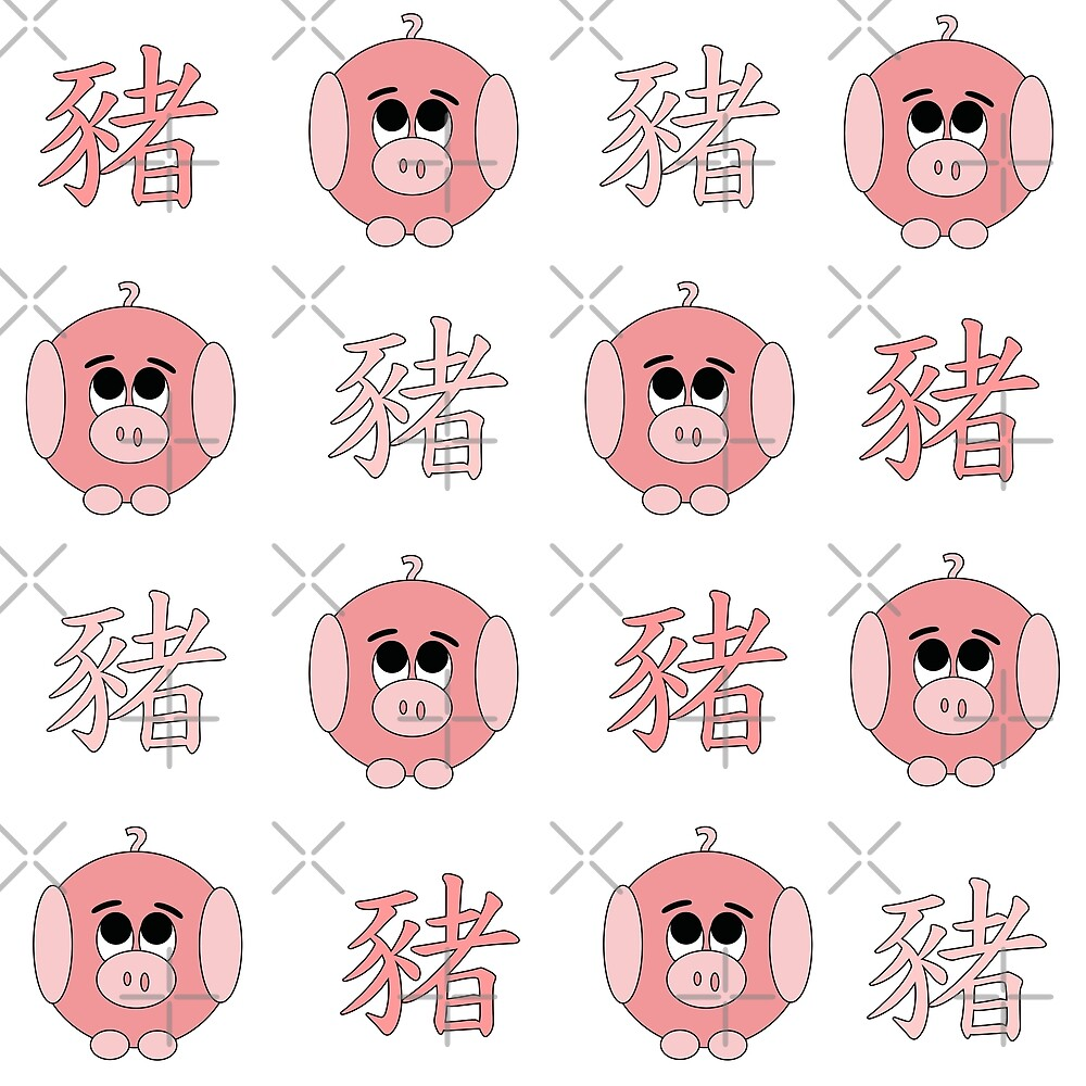 2019 - chinese year of the pig von cglightNing