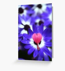Your Heart Stand Out to Me Greeting Card