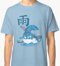 Rain! Classic T-Shirt