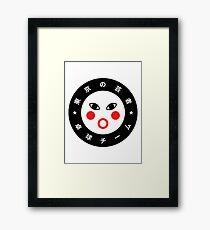 Tokyo Geishas Ping Pong Club Framed Print